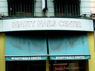 Beauty Nails Center